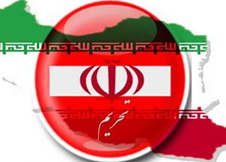 اسامی ۶ شرکت ایرانی که تحریم شدند