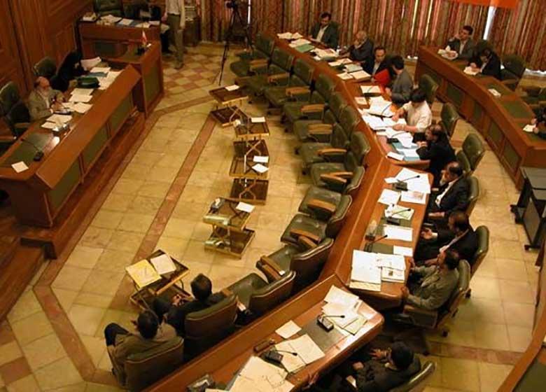 نامه شورای جوانان اصلاح طلب عدالت گرا به اعضاى منتخب شوراى شهر تهران