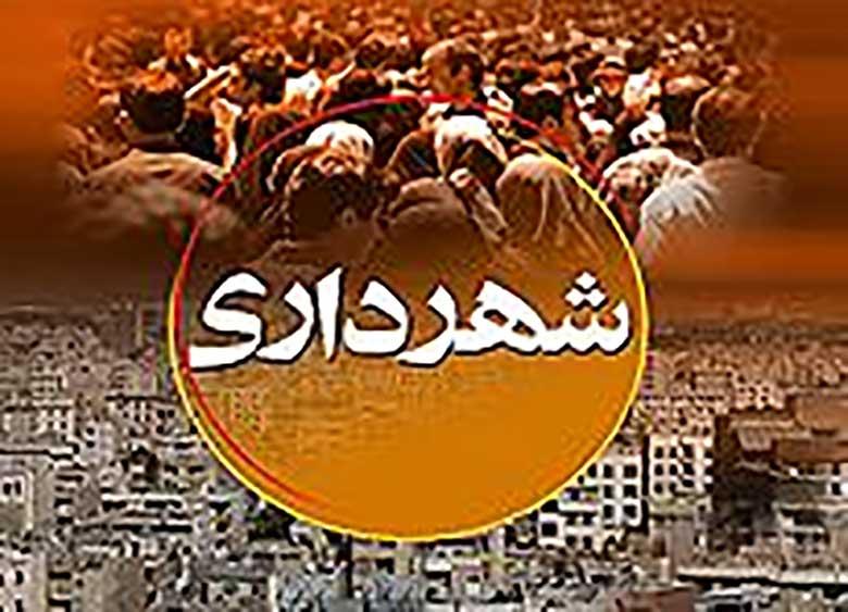 حمله عده ای ناشناس به ماشین شهرداری تهران