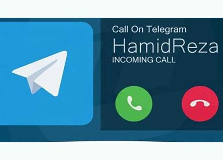 تماس صوتی تلگرام رفع فیلتر نمی شود