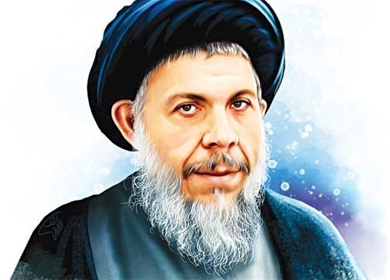دیدگاه شهید صدر درمورد اصل کفالت همگانی در اقتصاد اسلامی