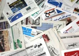 اختصاص ۳۱۰ سکه بهار آزادی به مطبوعات برگزیده در جایزه درستنویسی