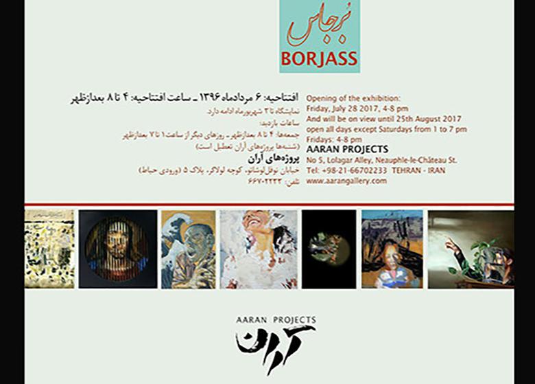 نمایشگاه «بُرجاس» برپا میشود