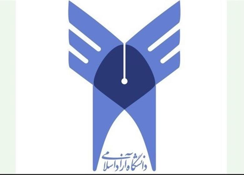 اراک؛ میزبان بیست و دومین جشنواره قرآن و عترت دانشگاه آزاد اسلامی