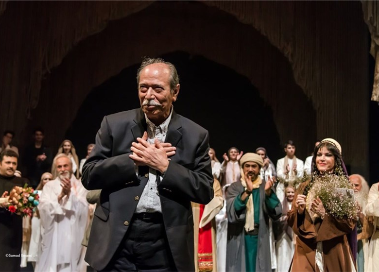 علی نصیریان، هفتاد سال خاک صحنه