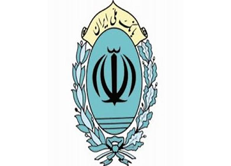 خدمات جدید «پایا»ی بانک ملی ایران در راه است