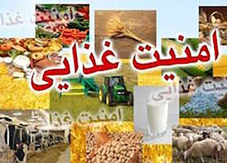 سامانهای برای اعلام تخلفات تولیدکنندگان موادغذایی