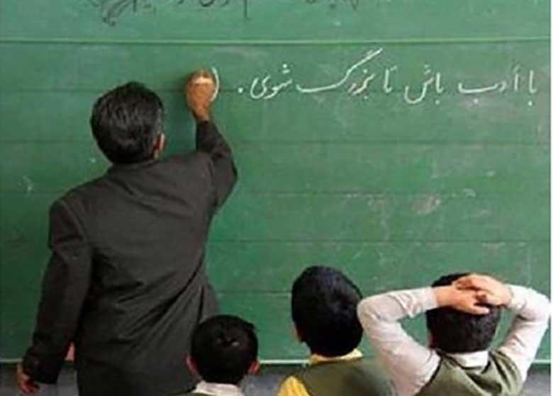 حقوق استخدامیهای جدید آموزش و پرورش مهر ماه برقرار می شود