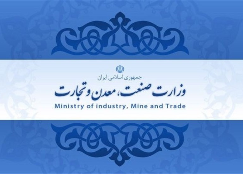 تفحص از وزارت صنعت در مجلس کلید خورد