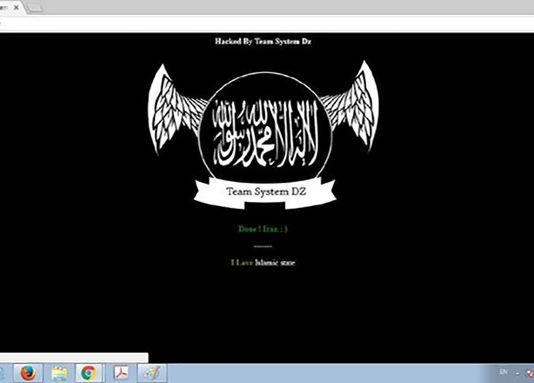 حمله هکرهای داعش به دو سایت خبری ایران!