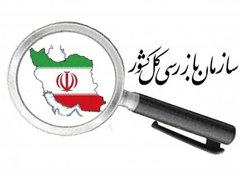 استقرار بازرسان در اتاق VIP شهرداری تهران