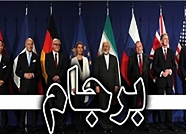 حمایت ۳۸ ژنرال آمریکایی از برجام و رابطه با ایران