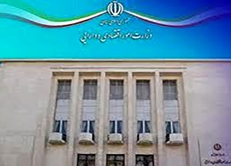 بخشنامه به کلیه دستگاههای اجرایی موضوع ماده (۵) قانون مدیریت خدمات کشوری