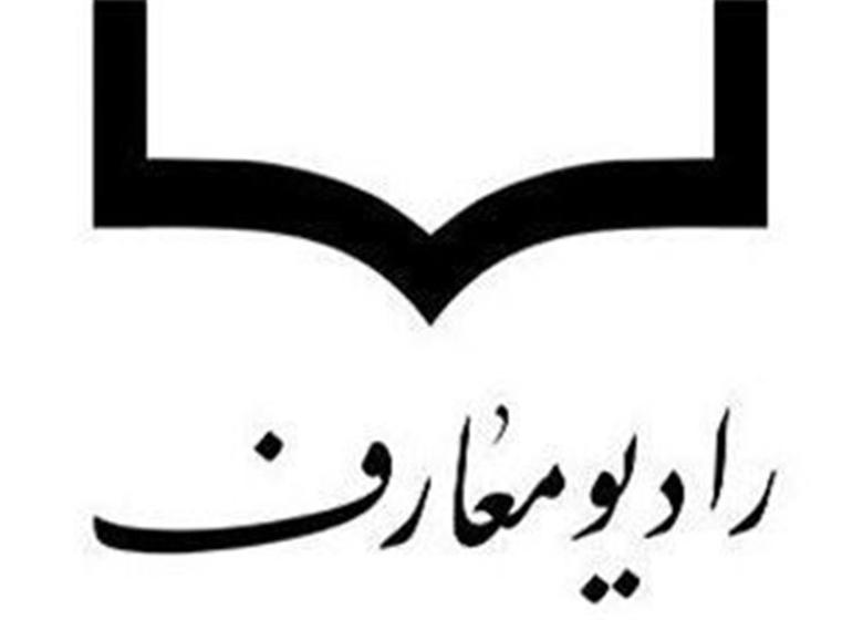 اجرای برنامه «عطر کربلا» ویژه رحلت حضرت عبدالعظیم(ع)