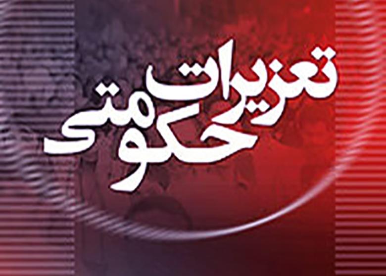 هماندیشی سازمان تعزیرات و نیروی انتظامی در مشهد