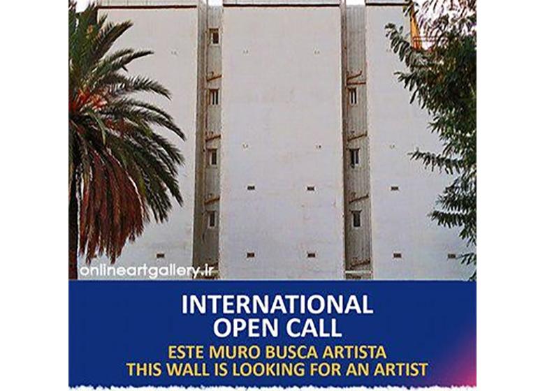 مسابقه نقاشی دیواری در اسپانیا
