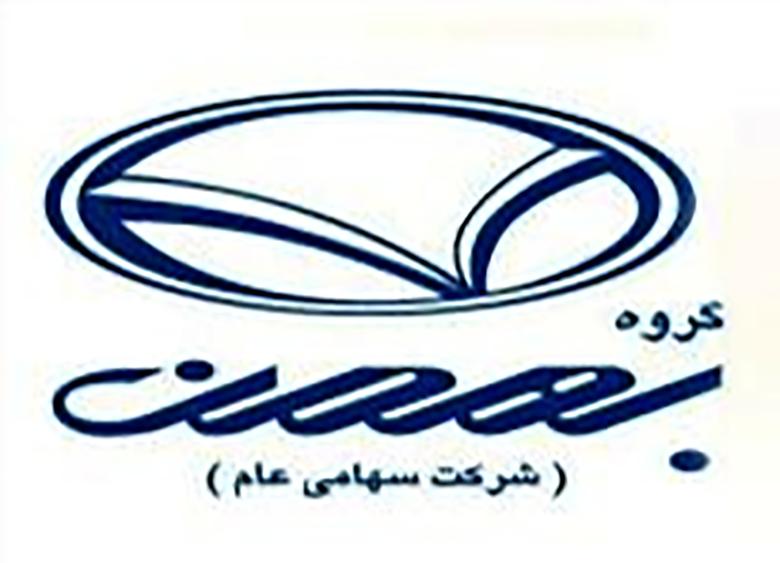 قیمت انواع محصولات گروه بهمن در نمایندگی و بازار