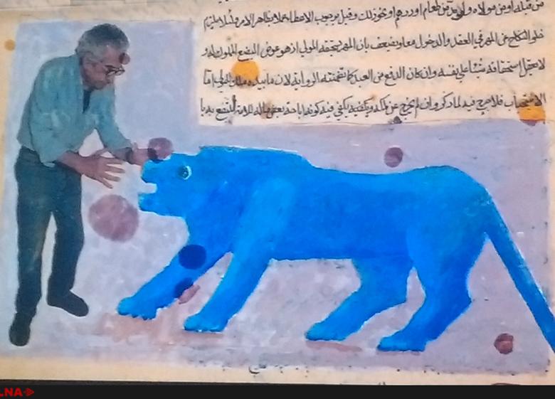 تصادمِ مجسمه فرهاد، آتلیه کبود، طلسمها، قفلها، هیچ و شیرهایِ پرویز تناولی