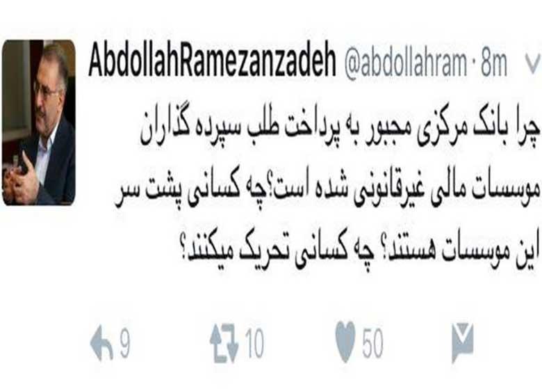 توییت معنادار سخنگوی دولت اصلاحات