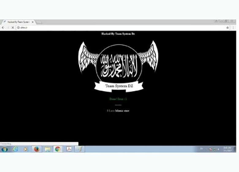 سایت سازمان میراث فرهنگی و میراث آریا هک شد