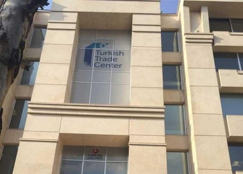 تاسیس یک طرفه مرکز تجاری ترکیه در ایران با اقتصاد مقاومتی جور در نمیآید
