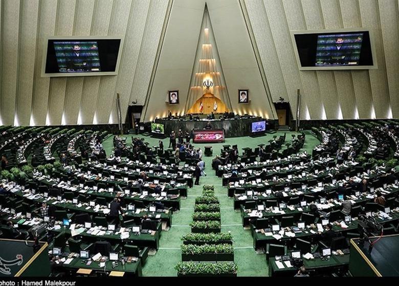 آغاز جلسه علنی امروز مجلس در غیاب ۹۴ نماینده