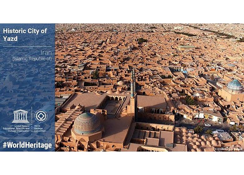 ۲۲ جواهر ایرانی در فهرست یونسکو + تصاویر