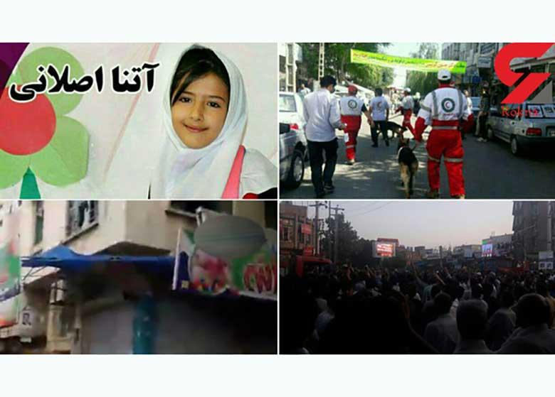 قتل آتنا امنیت روانی منطقه را زیر سوال برده/یک نفر از بازداشتشدگان خود را حلقآویز کرده بود