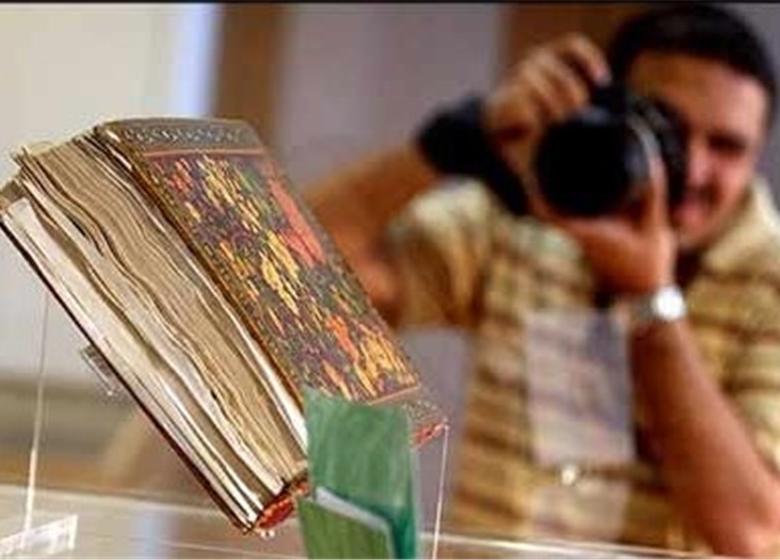 دیجیتالسازی ۳۹ هزار نسخه خطی کتابخانه ملی