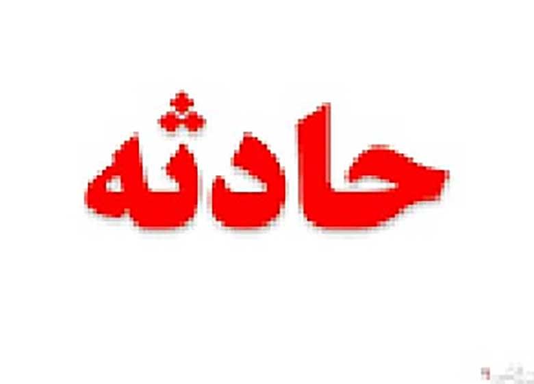 انتقال مجروحان حادثه پادگان آبیک به تهران