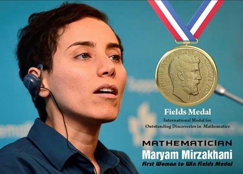 روایت نیویورکر از مریم میرزاخانی / فکر میکرد ماجرای مدال فیلدز شوخی بوده / زمانیکه برای دریافت مدال آمد تحت شیمی درمانی بود