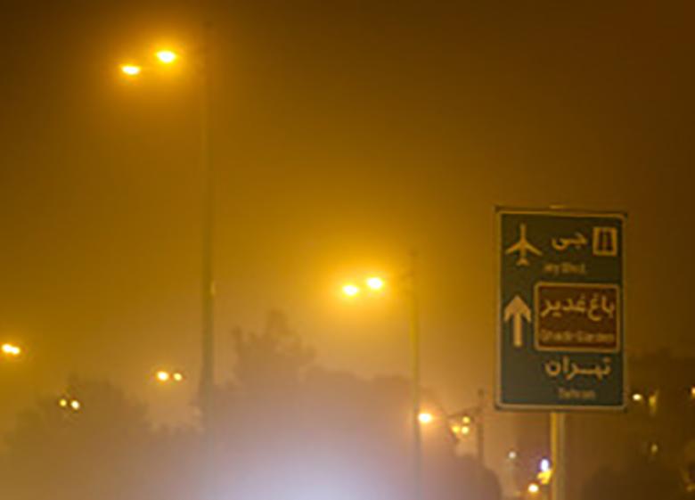 گرد و غبار شدید در اصفهان