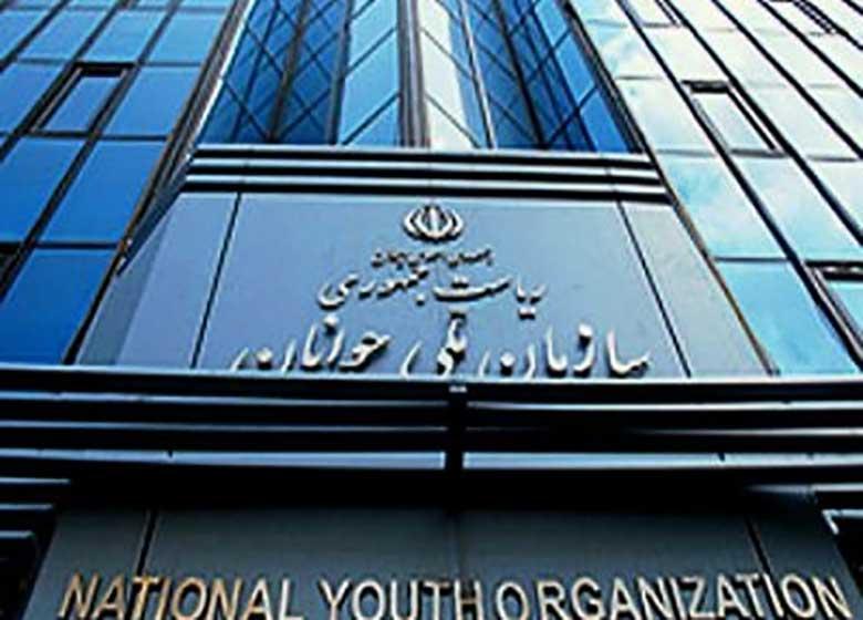 چه کسی رئیس سازمان ملی جوانان می شود؟