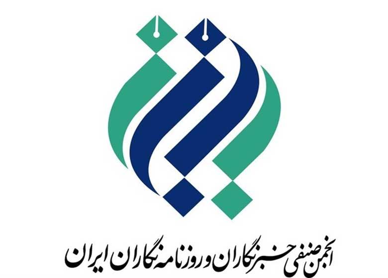 ماجرای نامه غیرقانونی به هیئت رئیسه مجلس شورای اسلامی