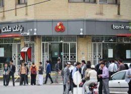سرقت مسلحانه از بانک در قزوین