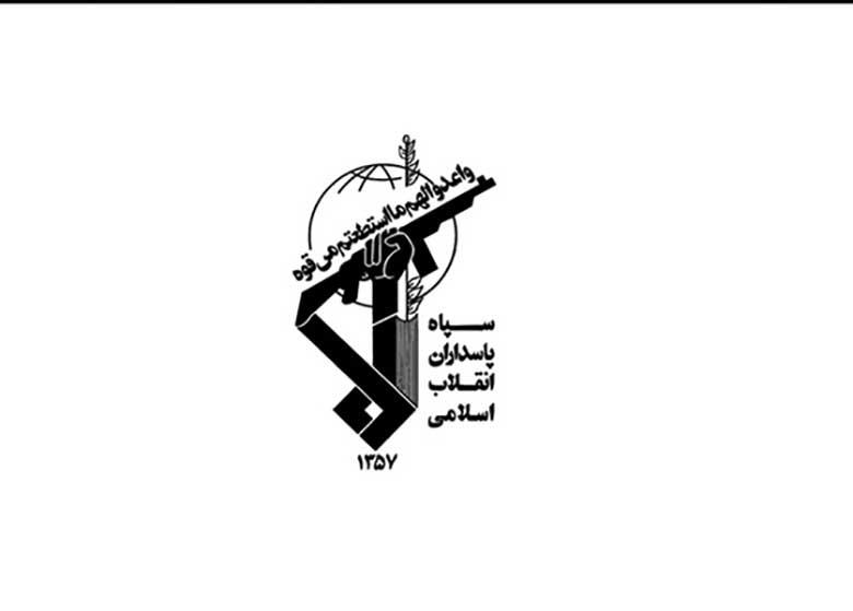 سردار یزدی فرمانده سپاه محمد رسول الله (ص) تهران بزرگ شد