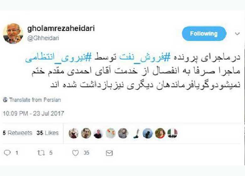 بازداشت چند فرمانده نیروی انتظامی