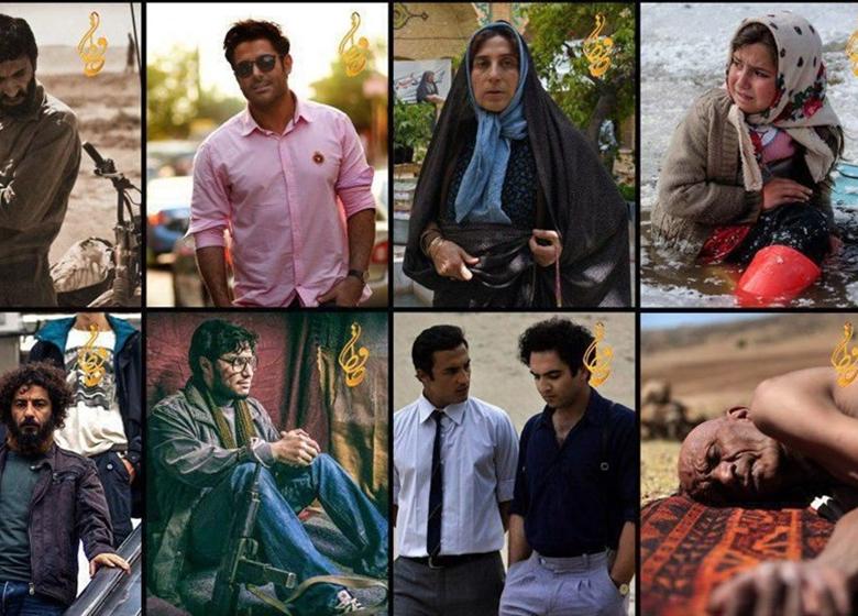 نامزدهای بخش سینمای هفدهمین جشن حافظ معرفی شدند