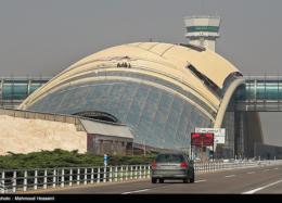 تغییرات مدیریتی در شهر فرودگاهی امام خمینی