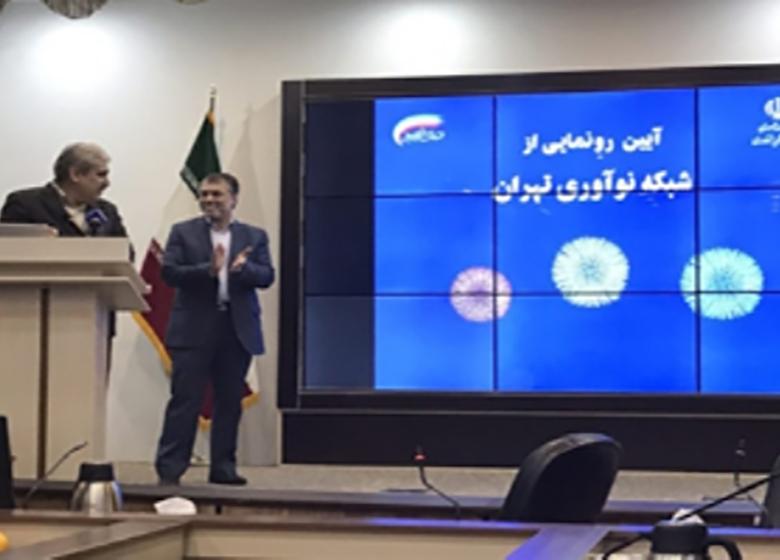 بهره مندی اعضای شبکه نوآوری تهران از سه دسته خدمات