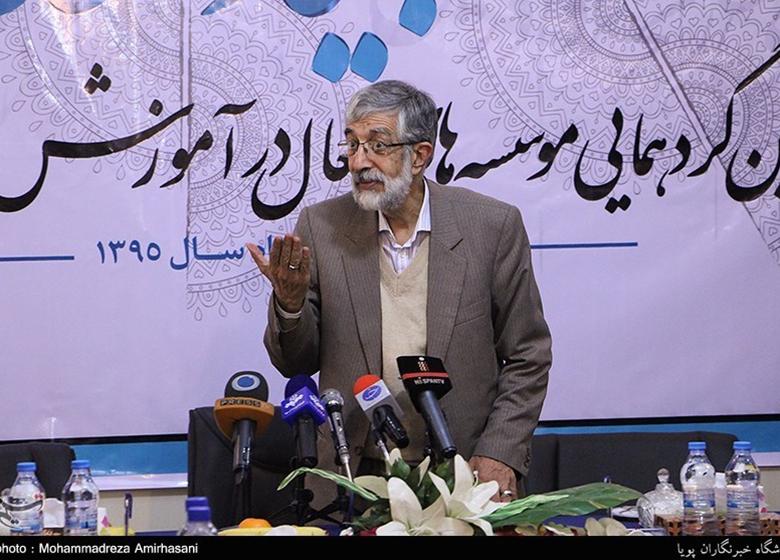 فارسیآموزان ۴۴ کشور به ایران میآیند