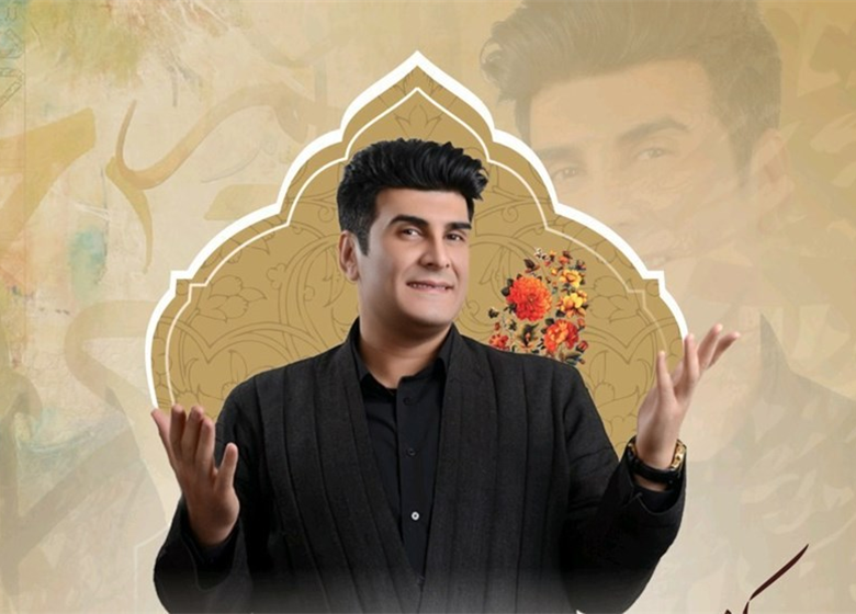 حسین صفامنش در تالاروحدت کردی میخواند