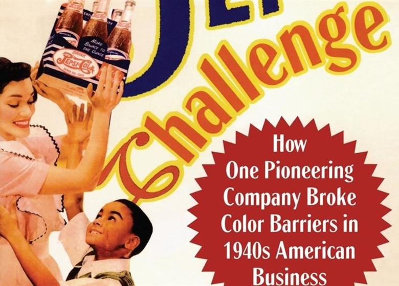 روش بازاریابی پپسی در میان سیاهپوستان تبدیل به فیلم سینمایی میشود