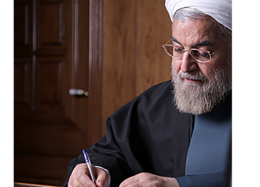 دکتر روحانی انتخاب رییس جمهور جدید هند را تبریک گفت