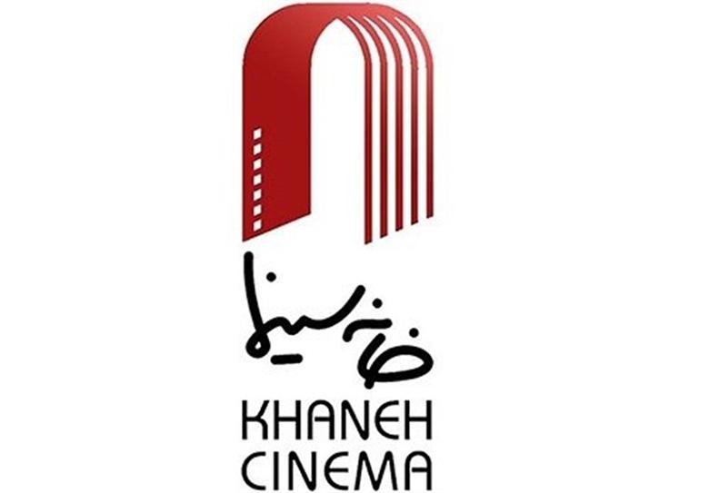 انتشار ۱۳۰ عنوان کتاب سینمایی در سال گذشته