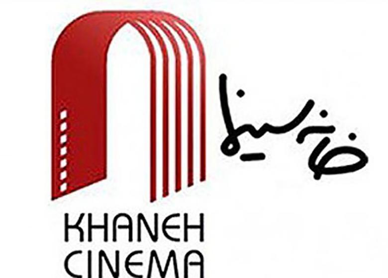 توضیحات سخنگوی خانه سینما درباره بیمه تکمیلی سینماگران