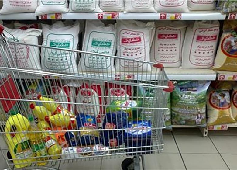 فصل تغییر در قیمتها