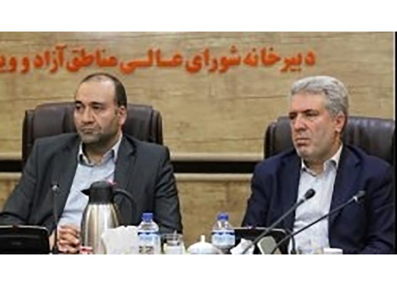 کارگروه شورایعالی مناطق آزاد صورت های مالی منطقه آزاد کیش را تایید کرد