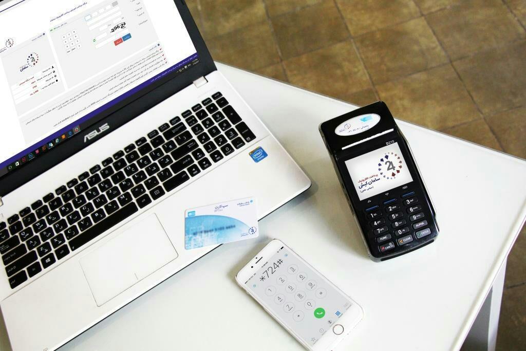 رشد چشمگیر پرداخت الکترونیک سامان