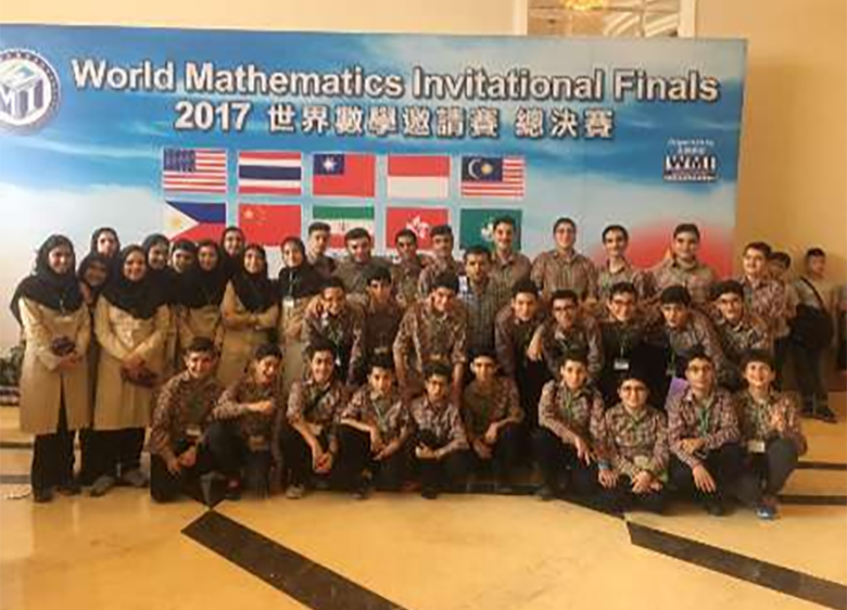 دانش آموزان ایرانی ۲۶ مدال مسابقات جهانی ریاضی ویتنام را کسب کردند
